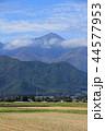 風景 秋 安曇野の写真 44577953