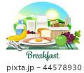 料理 食 食べ物のイラスト 44578930