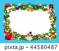 クリスマス プレゼント 贈り物のイラスト 44580487