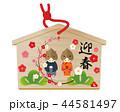 絵馬 猪 亥年のイラスト 44581497