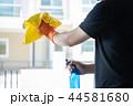 掃除夫 クリーニング 清掃中の写真 44581680