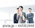 ビジネスマン ビジネス 人物の写真 44581948