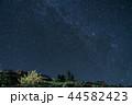 星空 天の川 風景の写真 44582423