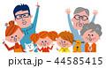 三世代家族 44585415