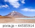 ボリビア ラグーナ・ベルデ 湖の写真 44585914