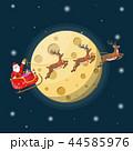 そり 橇 サンタクロースのイラスト 44585976