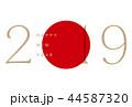年賀状 2019 日本 44587320