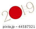 年賀状 2019 テンプレート レッド 44587321