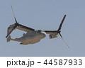 オスプレイ 軍用機 飛行機の写真 44587933