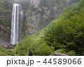 平湯 大滝 44589066