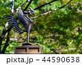 化野念仏寺 京都 44590638