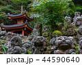 化野念仏寺 京都 44590640