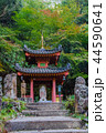 化野念仏寺 京都 44590641