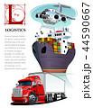 船舶 積荷 トラックのイラスト 44590667