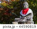 お地蔵さん 化野念仏寺 44590819