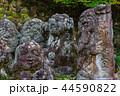 お地蔵さん 化野念仏寺 44590822