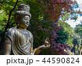 お地蔵さん 化野念仏寺 44590824