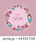 ケーキ クリーム カップケーキのイラスト 44591746