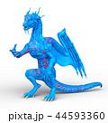 ドラゴン 44593360