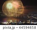 【滋賀県】びわ湖大花火 44594658