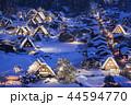 【岐阜県】冬の白川郷 ライトアップ 44594770