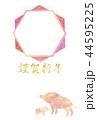 フレーム 年賀状 年賀のイラスト 44595225