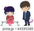 可愛い恋人たち ベンチで待ち合わせ ドレス 44595380