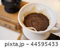 ドリップコーヒー 44595433