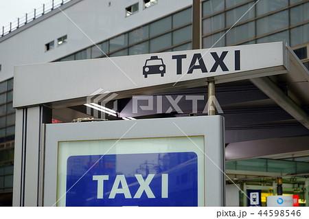 タクシーのりば JR秋葉原駅前 44598546