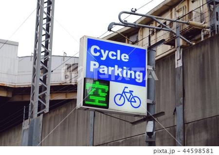 駐輪場 サイクルパーキング 秋葉原駅 44598581