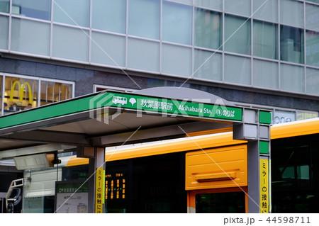 バス停 バス乗り場 JR秋葉原駅前 44598711