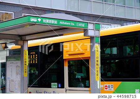 バス停 バス乗り場 JR秋葉原駅前 44598715