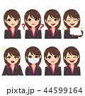 顔 表情 セットのイラスト 44599164