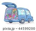 モバイル ブック 販売のイラスト 44599200