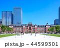東京駅 丸の内口 駅前風景 44599301