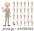 男性 セット バリエーションのイラスト 44599364
