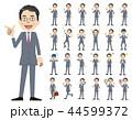 男性 セット 会社員のイラスト 44599372