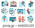 組み合わせ 医学 薬のイラスト 44600105