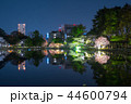 千葉公園 夜桜ライトアップ (千葉県千葉市中央区) 2018年3月 44600794