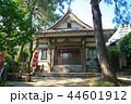 深光寺(文京区) 44601912