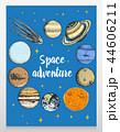 スペース 空間 宇宙のイラスト 44606211