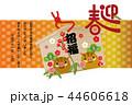 絵馬 猪 年賀状のイラスト 44606618