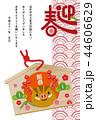 絵馬 猪 亥年のイラスト 44606629