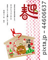 絵馬 猪 亥年のイラスト 44606637