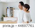 夫婦 笑顔 仲良しの写真 44607761