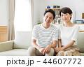 夫婦 リビング 笑顔の写真 44607772