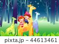 笑い 動物 友達のイラスト 44613461