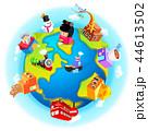 子供 地球 幻想のイラスト 44613502