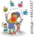 子供 楽しみ 楽しさのイラスト 44614347