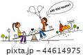 キャッチ 取る つかむのイラスト 44614975